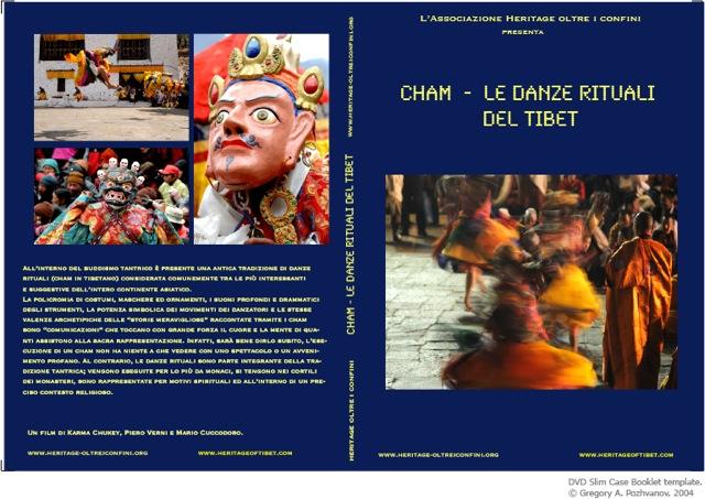 copertina_DVD