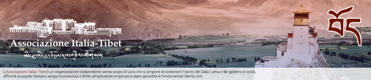 Associazione Italia Tibet