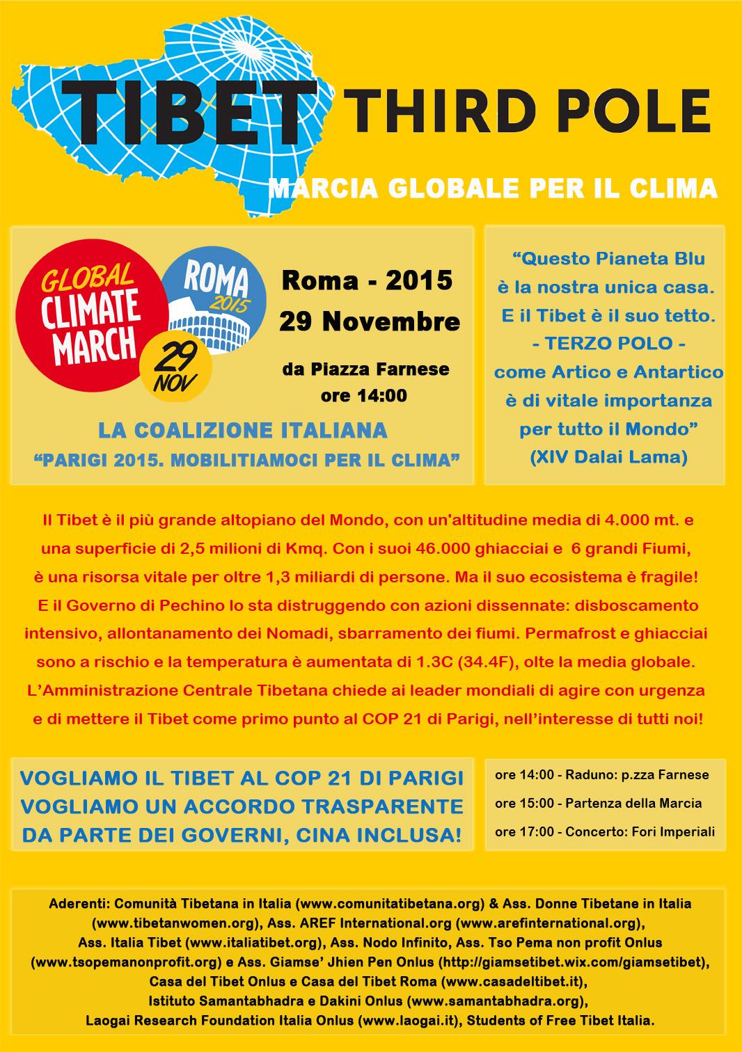 locandina italia -tibet EVENTO 2