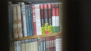 Libreria Hong Kong