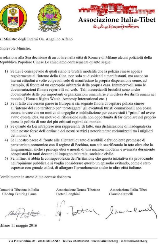 lettera_alfano
