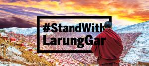 latung-gar-petition