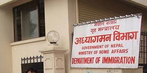 dipartimento-immigrazione