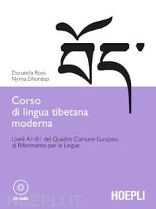 corso-di-lingua-tibetana