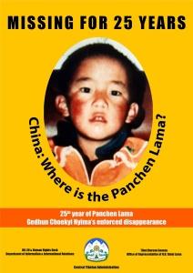 2.PL Campaign poster