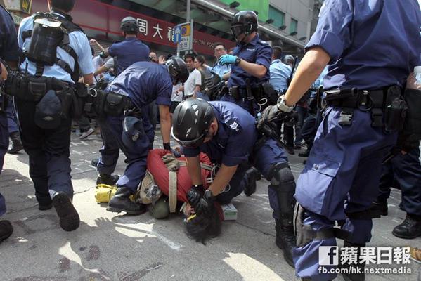 Hong Kong 26 novembre